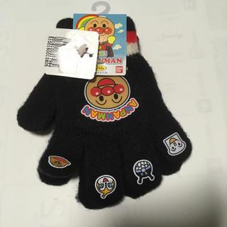 アンパンマン(アンパンマン)のアンパマン手袋 子供手袋(手袋)