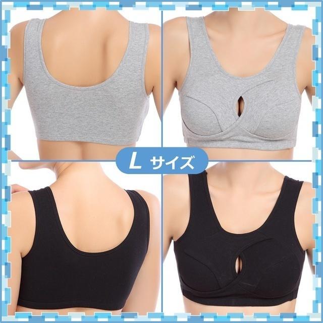 【新品】 Lサイズ スポーツブラ グレー、ブラックセット ナイトブラ レディースの下着/アンダーウェア(ブラ)の商品写真