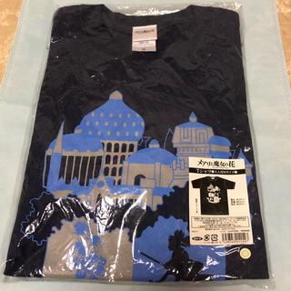 ジブリ(ジブリ)の最終価格!新品・未開封!ジブリ☆メアリと魔女の花 紺色Tシャツ!(Tシャツ(半袖/袖なし))