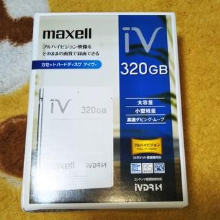 maxell マクセル iV 250GB新品 350GB中古品 セット