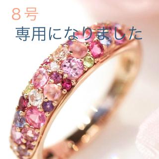 専用☆BIZOUX  パヴェリング K18  PG(リング(指輪))