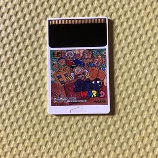 エヌイーシー(NEC)の倉庫番 PCエンジン(家庭用ゲームソフト)