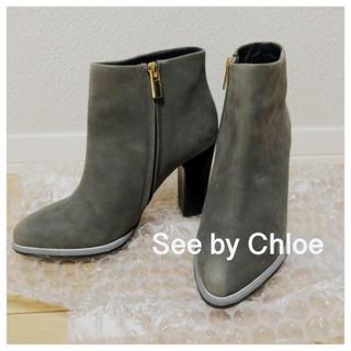 シーバイクロエ(SEE BY CHLOE)のSee by chloe ショートブーツ(ノートエシロンス、トゥモローランド)(ブーツ)