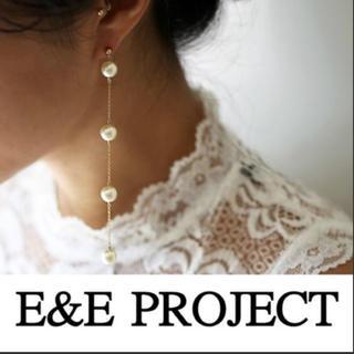 アガット(agete)の【美品 箱付き】E&E PROJECT★パールロングダングルピアス(ピアス)