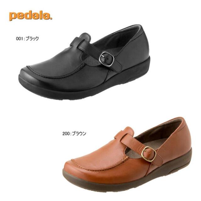 asics(アシックス)のpedala シューズ  レディースの靴/シューズ(スニーカー)の商品写真