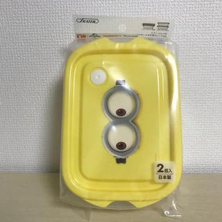 ミニオン(ミニオン)の新品♡スケーター ミニオンズ  フードコンテナ   2つセット(弁当用品)