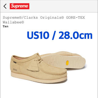 シュプリーム(Supreme)のSupreme Clarks GORE-TEX Wallabee ワラビー(その他)