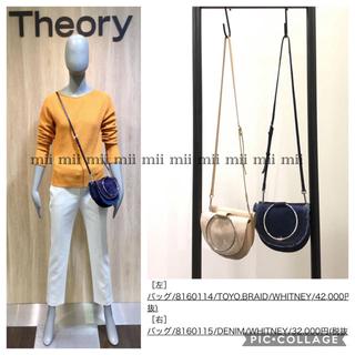 セオリー(theory)の✤2018SS Theory セオリー フープハンドルバッグ✤デニム×レザー✤(ショルダーバッグ)