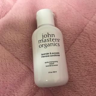 ジョンマスターオーガニック(John Masters Organics)のJohn masters organics コンディショナー(コンディショナー/リンス)