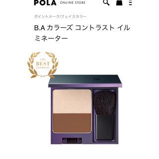 POLA - POLA フェイスカラー