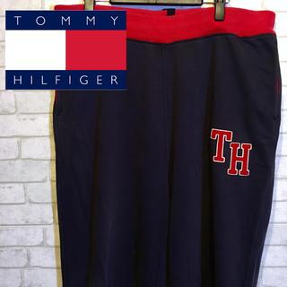 トミーヒルフィガー(TOMMY HILFIGER)の【TOMMY HILFIGER】トミーヒルフィガー スウェットパンツ☆XL☆(スウェット)