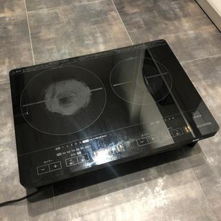 アイリスオーヤマ(アイリスオーヤマ)のIHコンロ アイリスオーヤマ 100V電源 スタンドあり(IHレンジ)