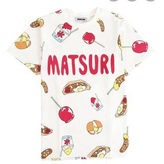 プニュズ(PUNYUS)のPUNYUS MATURI 水溜りボンド トミー(Tシャツ(半袖/袖なし))