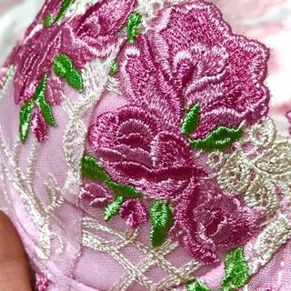 ワコール(Wacoal)の新品 salute サルート ワコール 高級ライン C65 刺繍 日本製 ブラ(ブラ)