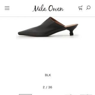 Mila Owen - Milaowen ミディヒールミュール