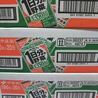 イトウエン(伊藤園)の伊藤園 野菜ジュース3ケース(ソフトドリンク)