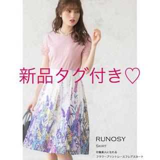 トッコ(tocco)の新品♡tocco  closet 上品な花柄スカート(ひざ丈スカート)