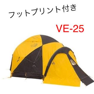 ザノースフェイス(THE NORTH FACE)の新品未使用品‼️ノースフェイス テント『VE-25』3人用人気のテントです‼️(テント/タープ)