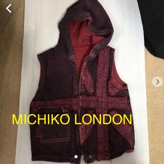 ミチコロンドン(MICHIKO LONDON)のMICHIKO LONDON  子供用デニムベスト(ジャケット/上着)
