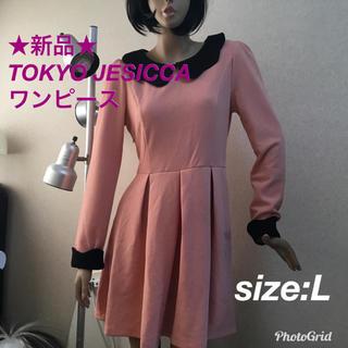 ★早い者勝ちSALE!★新品未使用  TOKYO JESSICA ワンピース (ひざ丈ワンピース)