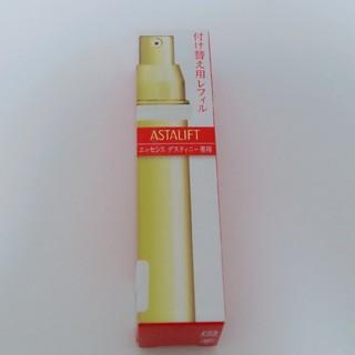 アスタリフト(ASTALIFT)のモモメメさん専用-- エッセンス デスティニー レフィル 30ml(美容液)