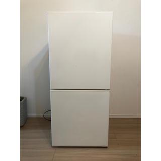 ムジルシリョウヒン(MUJI (無印良品))の【無印良品】2ドア冷蔵庫(冷蔵庫)