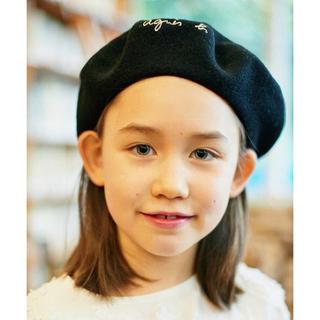 アニエスベー(agnes b.)のagnes b. ベレー帽(帽子)
