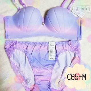 盛りブラ&マーメイドカップ★ブラショーツセット★新品タグ付き(ブラ&ショーツセット)