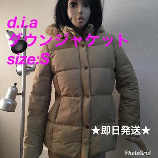 ダイア(d.i.a)の★早い者勝ちSALE!★d.i.a ダウンジャケット (ダウンジャケット)