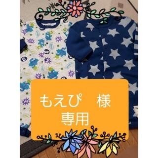 ニシマツヤ(西松屋)のもえぴ 様専用ページ(その他)