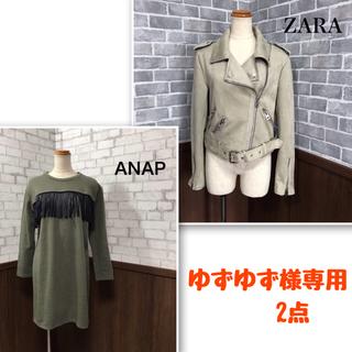 アナップ(ANAP)のANAP 裏起毛 ワンピース 未使用品 ZARA ライダースジャケット(ひざ丈ワンピース)
