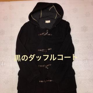 スタディオクリップ(STUDIO CLIP)の冬のマストアイテム! 黒のダッフルコート(ダッフルコート)