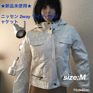 ★早い者勝ちSALE!★新品未使用 合皮ニッセン ライダースジャケット (ライダースジャケット)