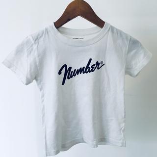 ナンバーナイン(NUMBER (N)INE)のナンバーナイン キッズTシャツ サイズ120(Tシャツ/カットソー)