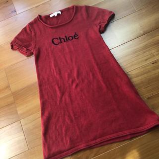 クロエ(Chloe)のクロエ ワンピース (ワンピース)