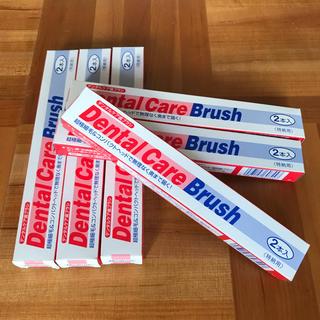 ダイイチサンキョウヘルスケア(第一三共ヘルスケア)のデンタルケア歯ブラシ 2本入×6箱(歯ブラシ/デンタルフロス)