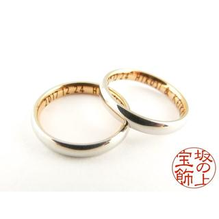 【ネーム刻印無料】月のうさぎ「金色」【2本】「ペアリング、結婚指輪」(リング(指輪))