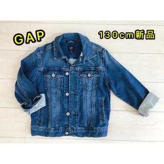 ギャップキッズ(GAP Kids)のGAP デニムアイコンジャケット130cm 新品(ジャケット/上着)