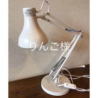 ムジルシリョウヒン(MUJI (無印良品))の【無印良品】LEDアルミアームライト・ベース付 型番:MJ1505(テーブルスタンド)