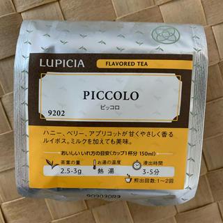 ルピシア(LUPICIA)の【未開封】LUPICIA ピッコロ(ルイボスティー) ノンカフェイン(茶)