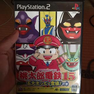 プレイステーション2(PlayStation2)の桃太郎電鉄 15 五大ボンビー登場!の巻 交渉可能(家庭用ゲームソフト)