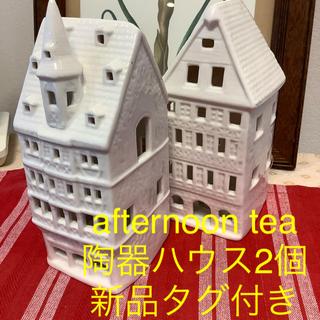 アフタヌーンティー(AfternoonTea)の新品 afternoon tea クリスマスハウス置物(置物)