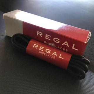 リーガル(REGAL)のREGAL 靴紐 (ドレス/ビジネス)
