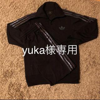 アディダス(adidas)のyuka様 専用(ジャージ)