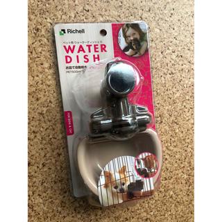 リッチェル(Richell)の犬猫用 WATER DISH (猫)