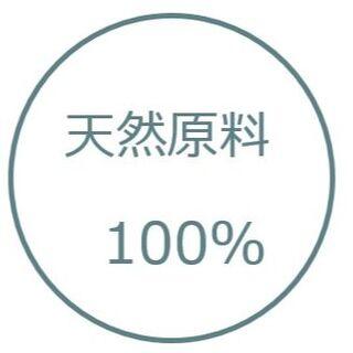 天然原料100% 天海のしずくオーガニックミネラルファンデーション(ファンデーション)