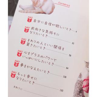 カドカワショテン(角川書店)のあなたはゼッタイ大丈夫 (人文/社会)