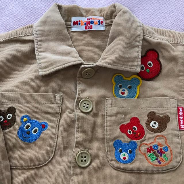 mikihouse(ミキハウス)のミキハウスシャツ キッズ/ベビー/マタニティのこども用ファッション小物(その他)の商品写真
