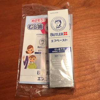SUNSTAR - サンスター バトラー BUTLER エフペースト  虫歯予防