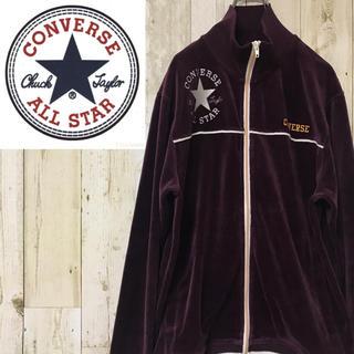 コンバース(CONVERSE)の【激レア】コンバース☆ベロア ワンポイント刺繍 トラックジャケット(ジャージ)